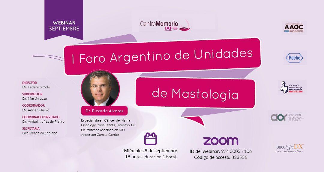 1er Foro Argentino de Unidades de Mastología