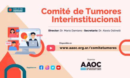 Comité de Tumores Interinstitucionales